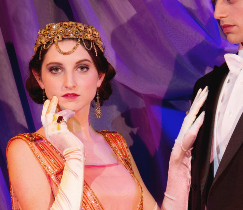 University Theatre Great Gatsby 2014 Emerald Toller