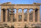 Parthenon symposium 2014-h.photo